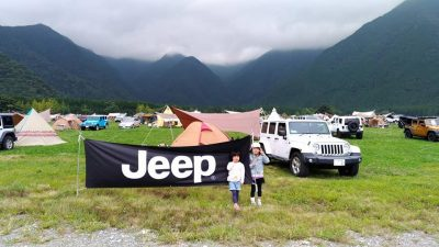 Jeep®Festival2017❤